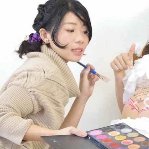 テラシマユカコのプロフィール画像